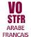 Vostfr arabe-français