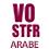 Vostfr arabe